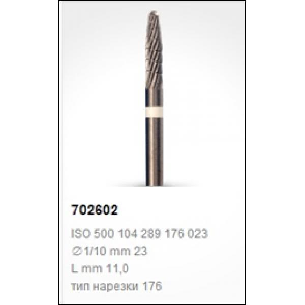 Фреза 702602