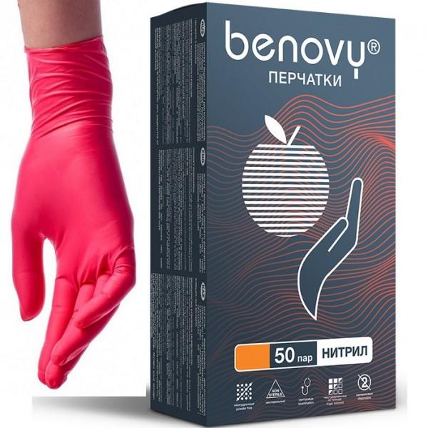 Перчатки нитриловые текстурированные кра...