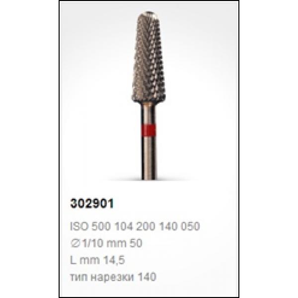 Фреза 302901