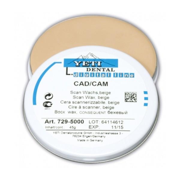 Воск сканировочный беж IQ для CAD/CAM 45...